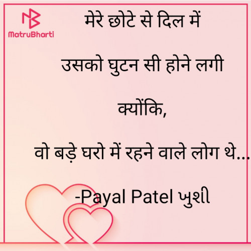 Post by Payal Patel ખુશી on 09-Oct-2020 08:01am