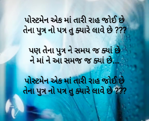 Post by Gal Divya on 09-Oct-2020 09:55am