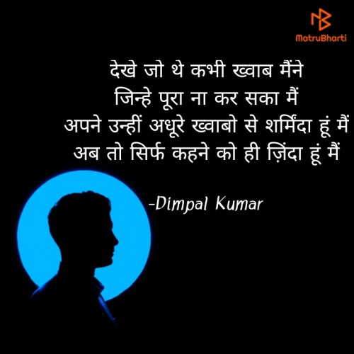 Post by Dimpal Kumar on 09-Oct-2020 10:37am