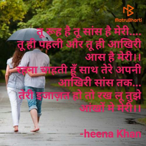 Post by heena Khan on 09-Oct-2020 11:45am