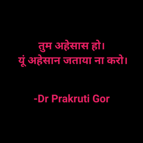 Post by DrPrakruti Gor on 09-Oct-2020 10:18pm
