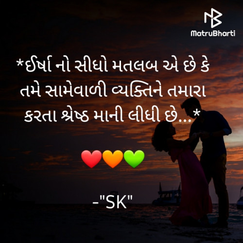 Post by Nidhish on 09-Oct-2020 11:00pm