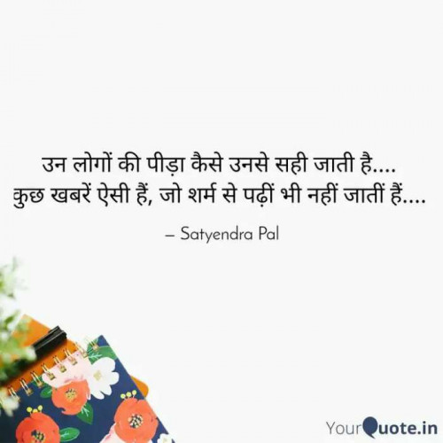 Post by Satyendra on 09-Oct-2020 11:24pm