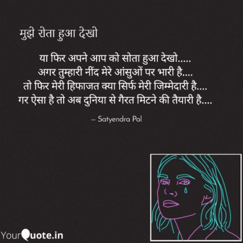 Post by Satyendra on 10-Oct-2020 12:34am