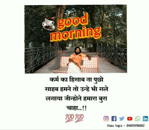 Vasu Bapu videos on Matrubharti