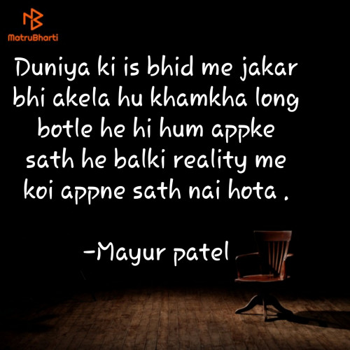 Post by Mayur patel on 10-Oct-2020 09:18am
