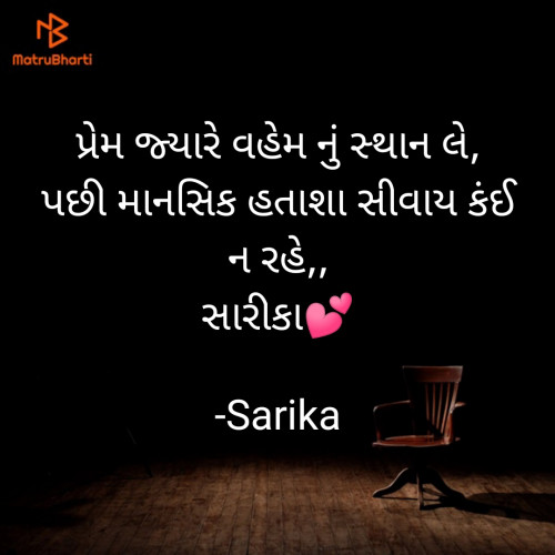 Post by Sarika on 10-Oct-2020 09:17am