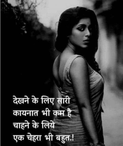 Post by Raj on 10-Oct-2020 02:58pm