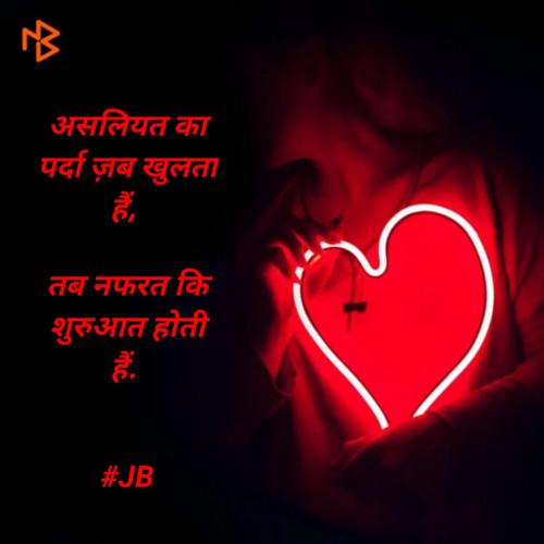 Post by Bhavin Jasani on 10-Oct-2020 08:30pm