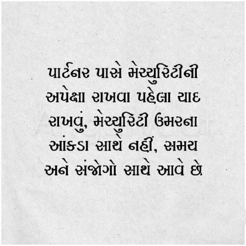 Post by Rahul on 10-Oct-2020 09:46pm