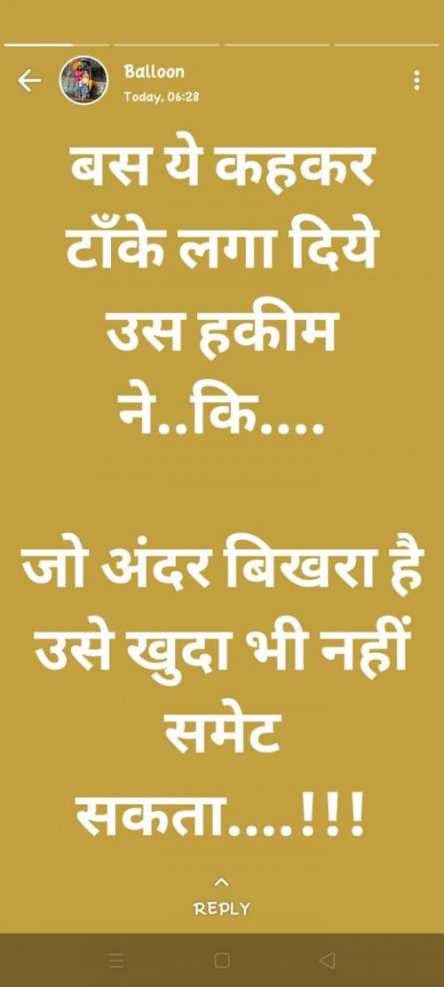 Post by Prashant on 10-Oct-2020 11:28pm