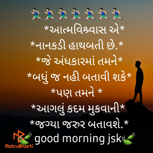 Post by Nidhish on 11-Oct-2020 10:53am