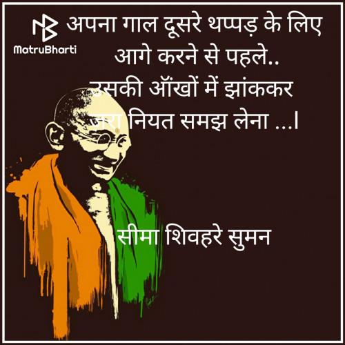 Post by Seema Shivhare suman on 11-Oct-2020 03:10pm