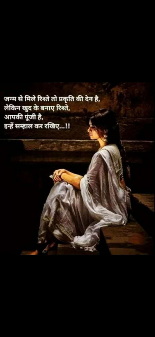 Post by Dangar Sejal on 11-Oct-2020 05:58pm