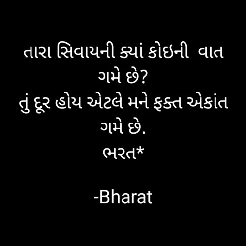 Post by Bharat on 11-Oct-2020 08:04pm