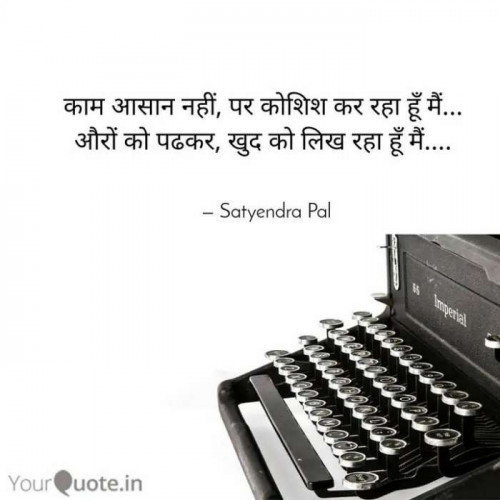 Post by Satyendra on 11-Oct-2020 11:43pm