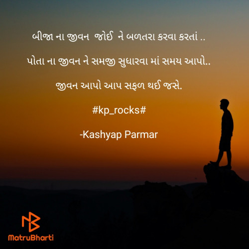 Post by Kashyap Parmar on 12-Oct-2020 04:42am