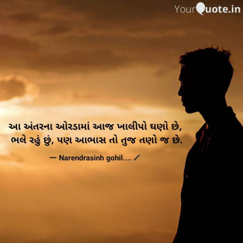 Post by Gohil Narendrasinh on 12-Oct-2020 05:29pm