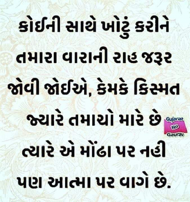 English Quotes by Dhaval Patel : 111590891