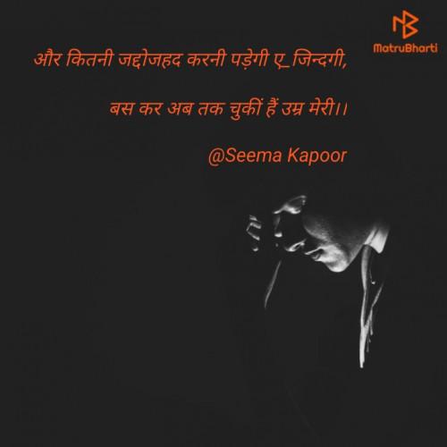 Post by Seema Kapoor on 13-Oct-2020 06:18am