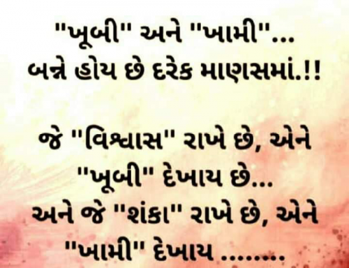 Post by Dhaval Patel on 13-Oct-2020 07:10am