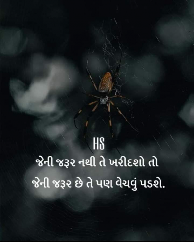 English Quotes by Dhaval Patel : 111591099