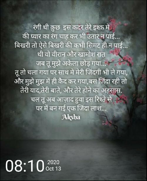 Post by Aksha on 13-Oct-2020 09:14am