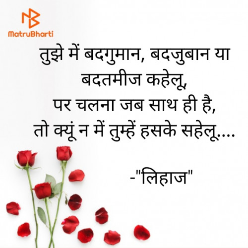 Post by Bhumika on 13-Oct-2020 09:57am
