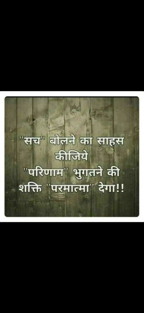 Post by Dangar Sejal on 13-Oct-2020 10:05am