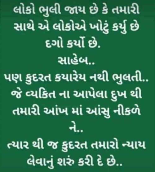 Post by Gneya patel on 13-Oct-2020 10:14am