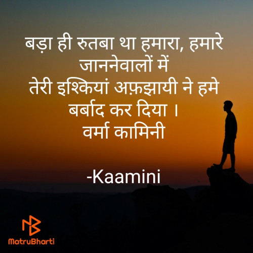 Post by Kaamini on 13-Oct-2020 10:14am