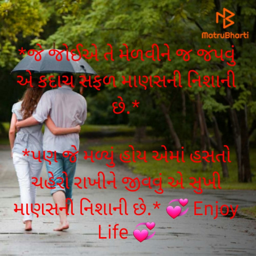 Post by Nidhish on 13-Oct-2020 11:47am