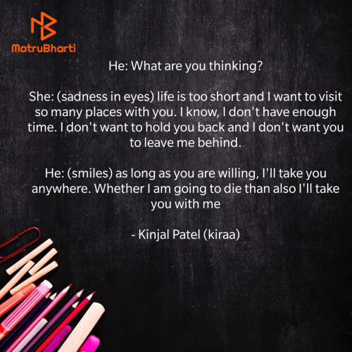 Post by Kinjal Patel on 13-Oct-2020 03:28pm