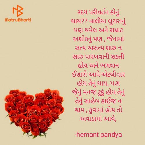 Post by hemant pandya on 14-Oct-2020 04:32am