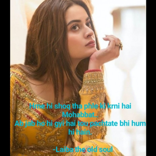 Post by Laiba Hasan on 14-Oct-2020 03:06pm
