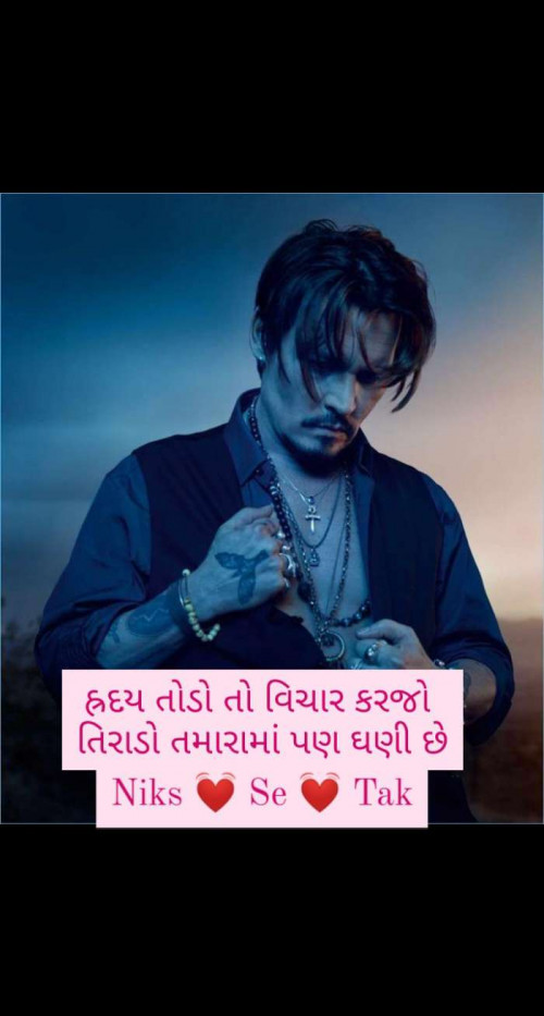 Post by Nikita panchal on 14-Oct-2020 04:01pm