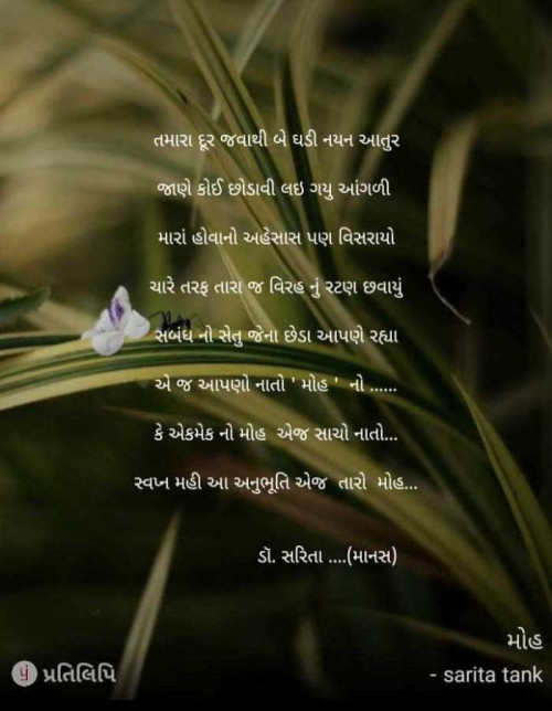 Post by Dr.Sarita on 14-Oct-2020 05:32pm