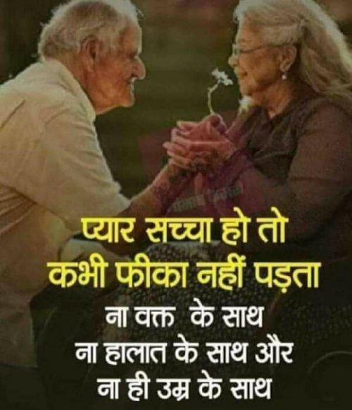 Post by Soul on 14-Oct-2020 07:14pm