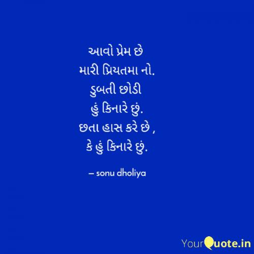 Post by Sonu dholiya on 14-Oct-2020 10:20pm
