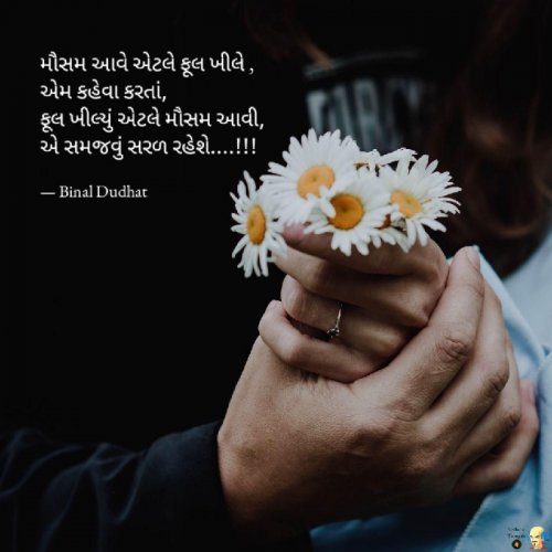 Post by Binal Dudhat on 15-Oct-2020 02:52am