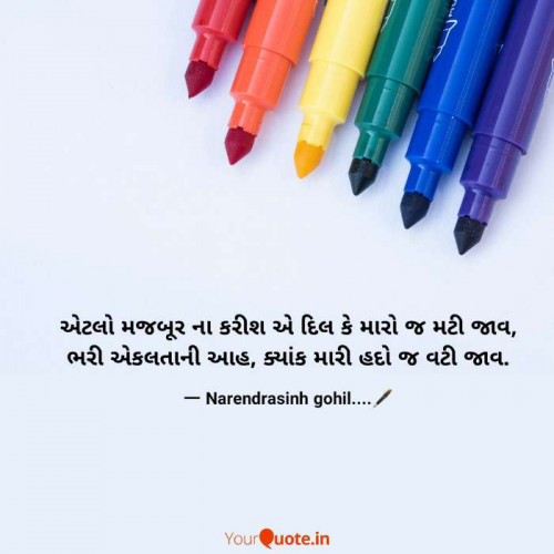 Post by Gohil Narendrasinh on 15-Oct-2020 10:01am