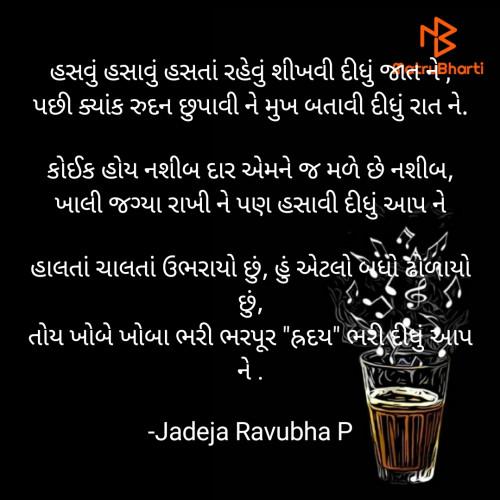 Post by Jadeja Ravubha P on 15-Oct-2020 01:45pm