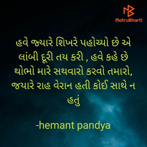 Post by hemant pandya on 15-Oct-2020 05:03pm