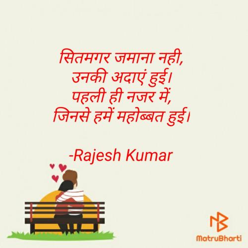 Post by Rajesh Kumar on 15-Oct-2020 07:36pm