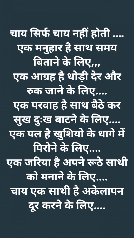 Hindi Good Evening by R.. : 111592741