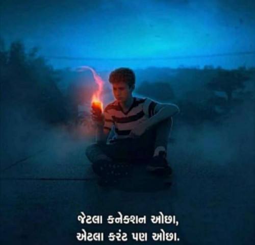 Post by Nidhi Parmar on 15-Oct-2020 09:26pm