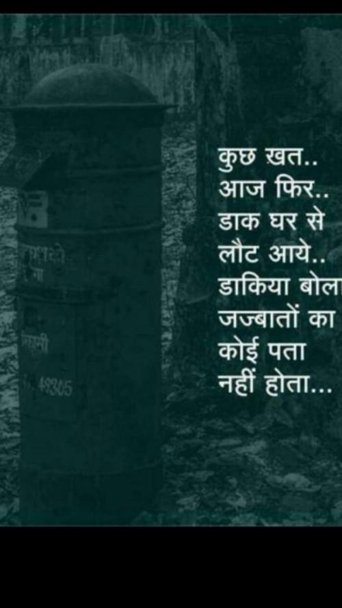 Post by Harshida Joshi on 16-Oct-2020 05:52am