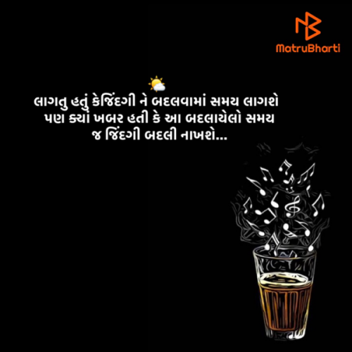 Post by Bhavesh Jadav on 16-Oct-2020 07:51am