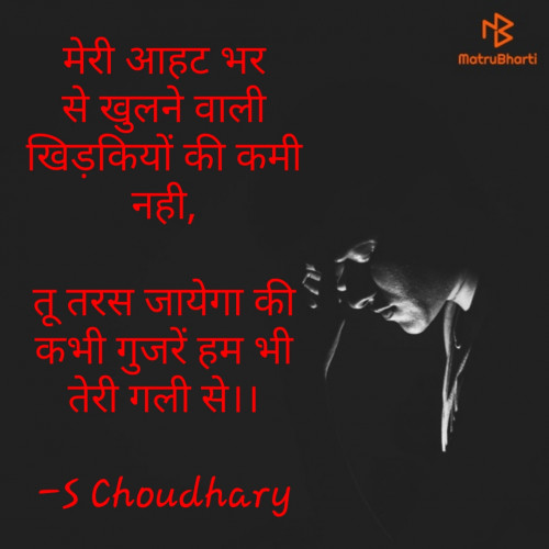 Post by S Choudhary on 16-Oct-2020 08:16am