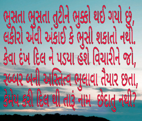 Post by Jignesh Shah on 16-Oct-2020 08:17am